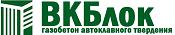 Газоблок ВКБлок