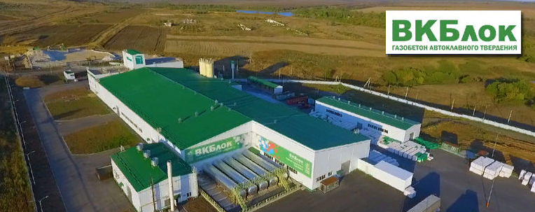 завод п. Кадамовский
